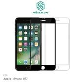 APPLE iPhone 8 / 7 4.7吋 NILLKIN XD CP+ MAX 滿版玻璃貼 疏油疏水 9H硬度 螢幕玻璃保護貼 滿版保護貼