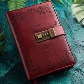 歐式文藝復古密碼本帶鎖日記本手帳記事本【步行者戶外生活館】