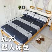 雙人加大床包(含枕套)【動感韻律 隨花漂流】絲絨棉磨毛、柔軟透氣、四季皆宜、寢居樂台灣製