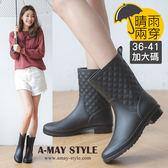 加大碼雨靴-兩穿經典格紋中筒靴(36-41碼)