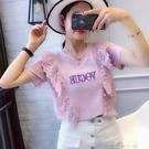 2020夏季新款甜美小清新蕾絲木耳邊拼接字母圓領短袖T恤上衣女潮