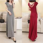 新款莫代爾洋裝短袖條紋顯瘦高腰百搭修身露背夏季長裙女裝 korea時尚記