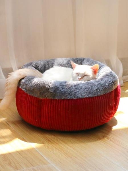 貓窩冬季保暖加厚貓咪窩墊半封閉式四季通用貓床寵物狗窩冬天用品ATF 格蘭小舖