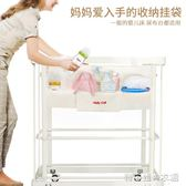 嬰兒床頭掛袋收納袋多功能可拆洗尿布袋床邊尿不濕尿片置物儲物袋YYJ  韓小姐