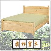 【水晶晶家具/傢俱首選】SY1069-9水蜜桃5尺雲杉實木雙人床架(四分床板)