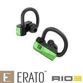 【超人百貨L】2F421 ERATO RIO 3真無線立體聲藍牙耳機 青草綠 運動用 可調整式耳掛 多功能按鈕