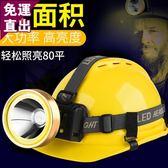 頭燈強光充電超亮多功能頭戴式礦燈LED鋰電安全帽工作燈泛光
