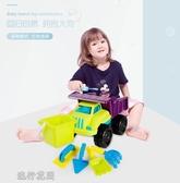 沙灘玩具-兒童沙灘玩具車套裝沙漏男孩寶寶大號挖沙鏟子桶玩沙子工具 交換禮物