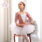 兒童舞蹈服女童秋冬季演出服芭蕾舞裙金絲絨幼兒考級練功服裝長袖