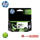 HP 965XL 原廠高容量黑色墨水匣 ...