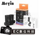 【EC數位】VF-901 TX+RX for Sony F-901 無線引閃器 立福公司