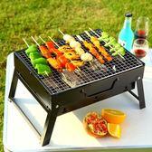 【雙十二】秒殺野外燒烤架可折疊戶外3人-5人家用木炭燒烤工具全套迷你碳燒烤爐gogo購