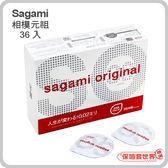 【保險套世界精選】Sagami.相模元祖 002超激薄保險套(36入)