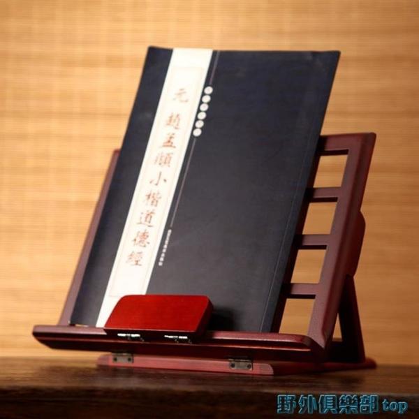 閱讀架 實木書立架桌面看書臨帖架字帖架讀書架閱讀架誦經支架書本收納架 快速出貨