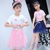 套裝女童夏裝套裝2019新款韓版潮衣夏季裝小女孩洋氣公主裙子時髦套裝