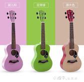 木質尤克裡裡21寸初學者小吉他樂器烏克麗麗可調音可演奏送撥片YQS 小確幸生活館