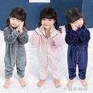 兒童連體睡衣 冬季嬰幼兒童寶寶睡衣嬰兒1-8歲秋珊瑚絨法蘭絨男女寶連體爬爬服 米蘭潮鞋館