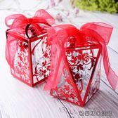 結婚糖果禮盒歐式喜糖盒