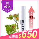 BEVY C. 光透幻白妝前保濕眼唇精華15ml【小三美日】