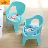 加厚兒童椅子靠背凳子寶寶椅子小板凳叫叫椅嬰兒發聲座椅 韓國時尚週