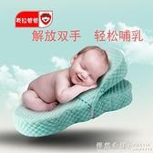 喂奶神器哺乳枕坐月子護腰橫抱寶寶新生防吐奶墊 怦然心動