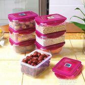 廚房保鮮盒六件套塑料飯盒水果微波便當盒冰箱收納密封盒『小淇嚴選』