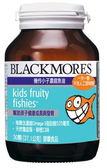 Blackmores澳佳寶 機伶小子濃縮魚油★9.10月周年慶優惠★【躍獅】