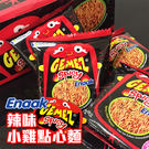 【超取限購4盒】韓國 Enaak 辣味小雞點心麵 (30包入/盒裝) 420g (購潮8)