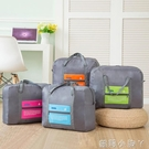 廠家直銷韓式大容量摺疊飛機包 手提旅行收納包 可套拉桿行李包袋 蘿莉小腳丫