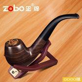煙斗黑檀木手工煙斗彎式煙絲斗過濾煙嘴男士實木煙斗煙具