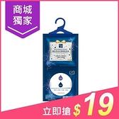 康朵 吊掛式香氛除濕袋-英國梨與小蒼蘭香氛(160g)【小三美日】$29