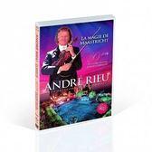 安德烈瑞歐 神奇的馬斯垂特 DVD Andre Rieu The Magic of Maastricht 免運 (音樂影片購)