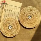 祥云閣桃木羅盤風水盤指南針專業木質擺件高精度小羅盤儀隨身攜帶 『新佰數位屋』