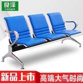 2人排椅候診椅三人位不銹鋼連排椅沙發等候椅公共座椅輸液椅機場椅QM 美芭