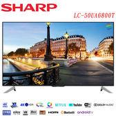 《送壁掛架及安裝》SHARP夏普 50吋LC-50UA6800T 4K HDR智慧聯網液晶電視(日製)
