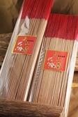 環保立香【和義沉香】《編號 B236》台灣手工特級老山環保立香  僅尺3規格 1斤裝$600元