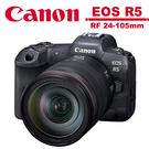 Canon EOS R5 + RF 24...