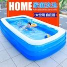 充氣泳池 兒童游泳池小型充氣加厚家庭室?寶寶小孩 沙池 泳池 遊泳池T