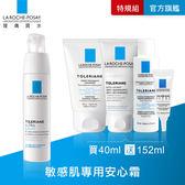 理膚寶水  多容安極效舒緩修護精華乳(安心霜)清爽型40ml 買1送4組 舒緩保濕 (雙11限定組)