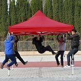戶外廣告帳篷印字停車折疊遮陽棚伸縮雨棚擺攤棚子四腳帳篷大傘篷 YDL