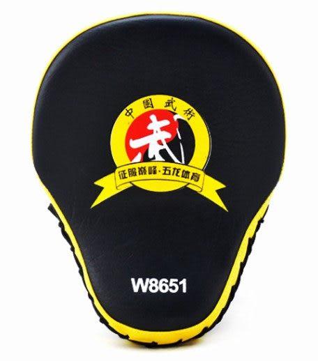拳擊手靶 弧形手靶 訓練手靶 加厚耐磨 超耐用