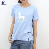 【秋冬新品】American Bluedeer - 印花彈性上衣 二色