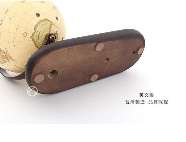 里和家居 l 6吋仿古金屬手臂木質名片座地球儀(英文版) A-07-106S3NBW