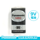 Panasonic 錳乾電池 9V電池 國際牌 乾電池 黑色電池【CAMS9V】碳鋅電池 熱水器電池