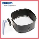 可刷卡◆PHILIPS飛利浦 健康氣炸鍋專用網籃~適用HD9220◆台北、新竹實體門市