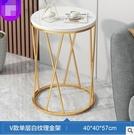 小桌子置物桌金架家用客廳床頭桌簡易創意小圓桌陽台小茶几【40*40*57公分】