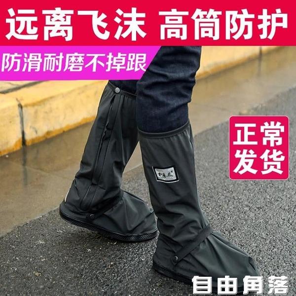 雨鞋套男女款戶外防水防雨鞋套防滑加厚耐磨底成人下雨天雨靴兒童 自由角落