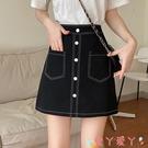 包臀裙 裙子2021年新款春款黑色a字半身裙女韓版高腰學生顯瘦包臀裙短裙 愛丫 免運