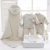 禮盒套裝 嬰兒衣服0-3個月6新生兒禮盒套裝初生出生寶寶棉襖T 6色