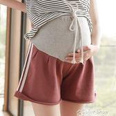 孕婦短褲女夏季款新款時尚運動外穿寬鬆大碼夏裝孕婦打底褲子color shop